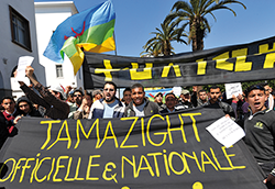 Quand l'officialisation effective de l'amazigh?