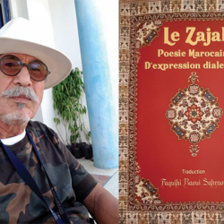 Le Zajal  Po  sie marocaine d expression dialectale