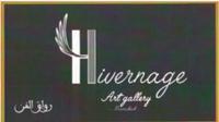 Hivernage-Art-Gallery-maroc-hebdo