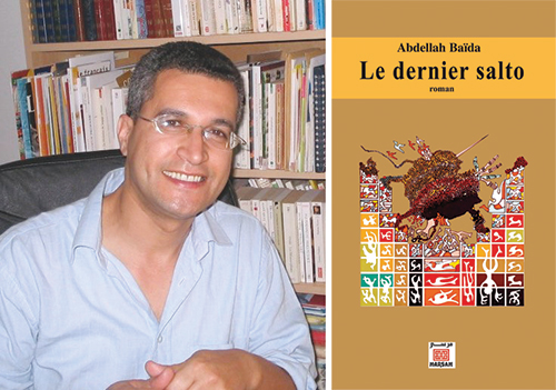 Abdellah Baida