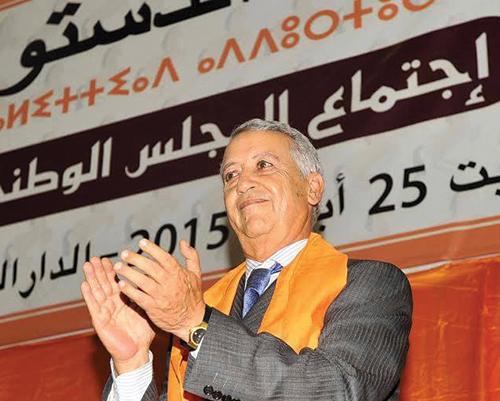 Chaoui Belasssal, député de la région du Gharb, a été élu président du conseil national de l'UC