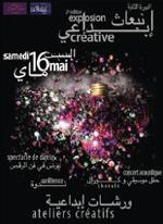 Explosion-creative