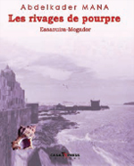 rivages-pourpre