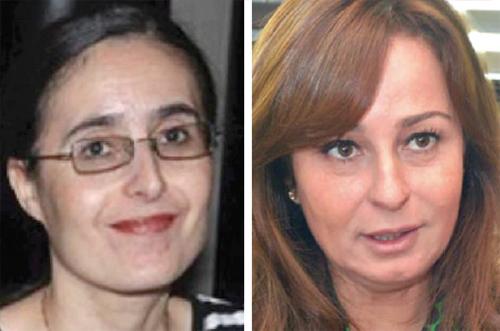 Nadia Fassi Fehri &  Noufissa Kessar.