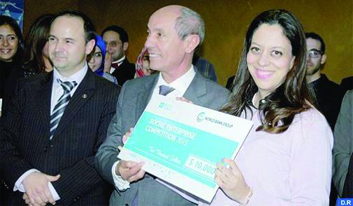 Marocaine demi-finale GIST Tech