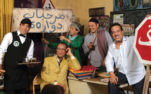 nayda-douar-maroc-hebdo