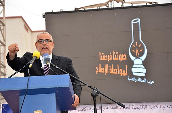 Abdelilah Benkirane lors d'un meeting électoral à Agadir