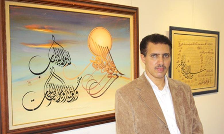 Mohamed Amzil, calligraphe marocain de renommée internationale