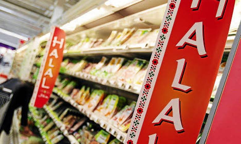 produits-halal
