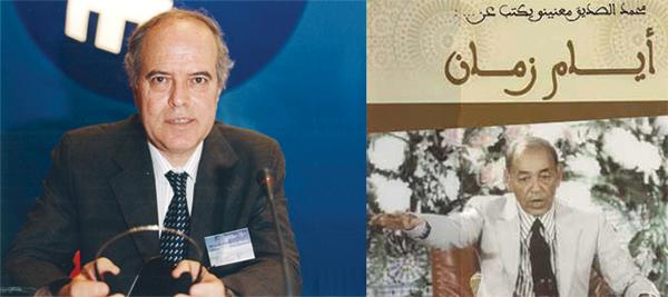 Mohamed-Seddik-Maaninou-ayam-zman