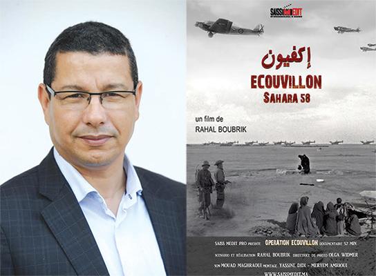 Rahal Boubrik