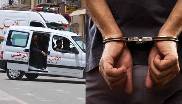 arrestation DGSN