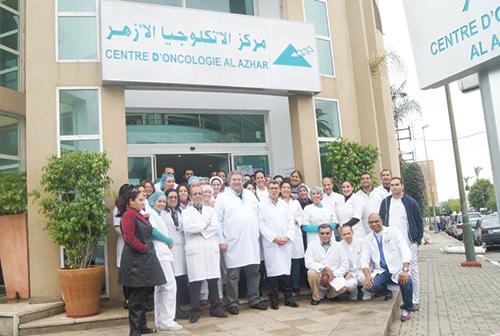 centre-oncologie-al-Azhar