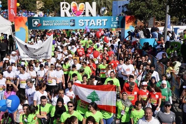 marathon beyrouth