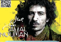 Jamal-Nouman