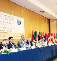 Marrakech-Security-Forum