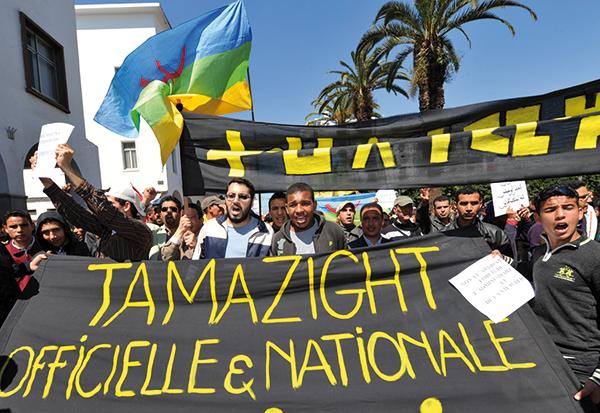 amazigh-maroc
