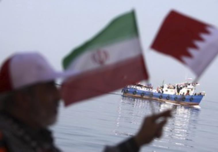 bahrein iran
