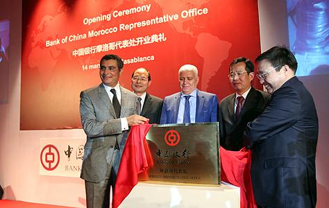 Bank-Of-China-Maroc