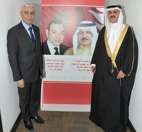 Talbi-Alami-Manama-Ahmed-Al-Mella-bahrein