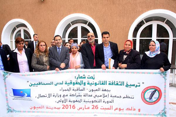 formation-journaliste-laayoune-maroc-hebdo
