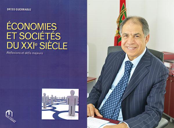 livre-economie-driss-gerraoui