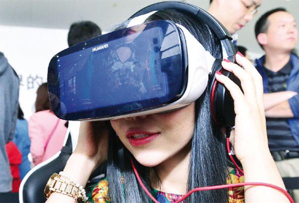huawei-realite-virtuelle
