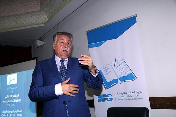 legislatives-2016-nabil-benabdelah