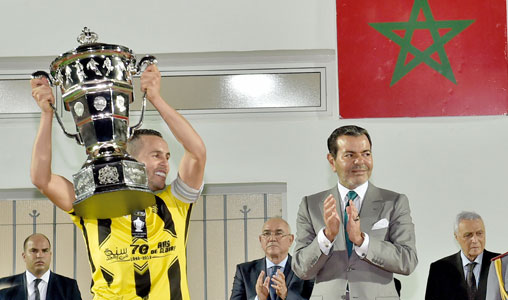 prince-moulay-rachid-inale-coupe-trone-football