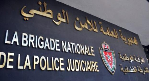 La DGSN s explique sur l intervention de la force publique mardi    Rabat