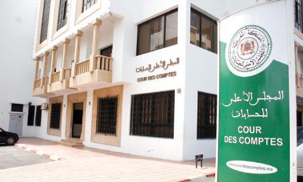 La Cour des comptes passe au crible l activit   mini  re de l OCP