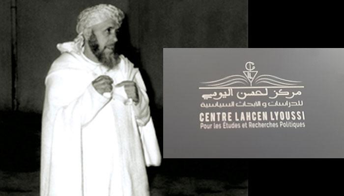 Le Centre Lahcen Lyoussi organise un d  bat sur les 20 ans de r  gne de SM Mohammed VI