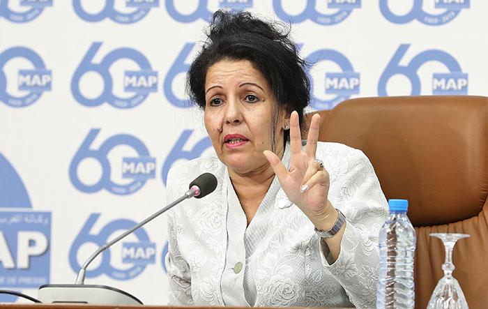 Bahia Amrani pour des assises nationales sur un nouveau mod  le   conomique de la presse