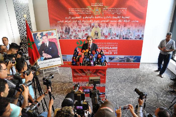 Les MRE c  l  brent le 20  me anniversaire de l intronisation de SM le Roi Mohammed VI