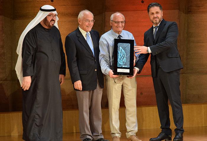 Rachid Yazami re  oit    Paris le Prix de l Investisseur arabe