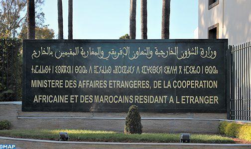 Coup d   envoi    Rabat de la comm  moration du 50  me anniversaire de l   OCI