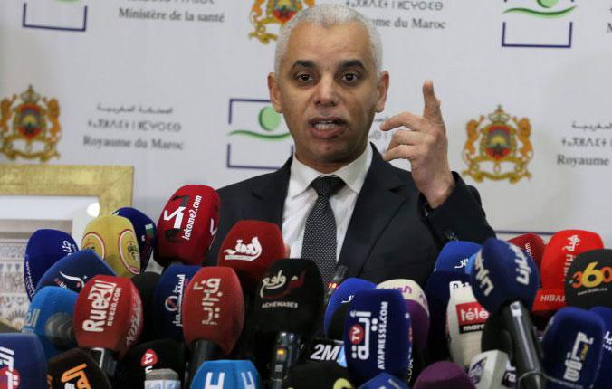 Le ministre de la Sant   appelle les Marocains    se faire vacciner