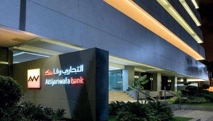 Conf  rence digitale de la fondation Attijariwafa Bank autour Covid-19