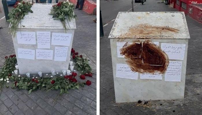 Vandalisme    des voyous  derri  re la profanation de la st  le de l   avenue Abderrahmane Youssoufi