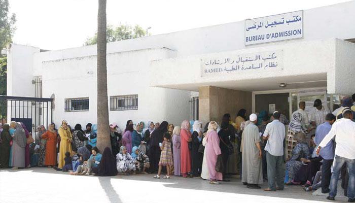 51 milliards de dirhams pour financer la grande r  forme de la couverture sociale
