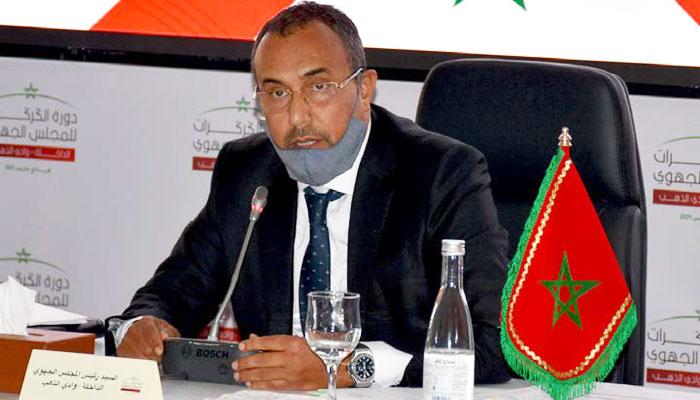 14 projets    574 millions de dh    Dakhla-Oued Eddahab