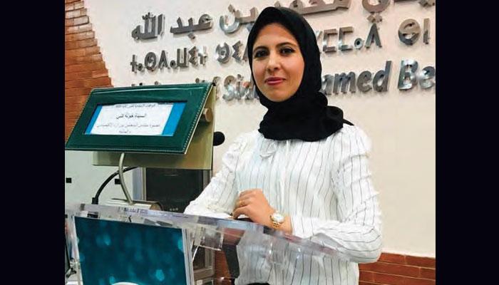 Khaoula Guenni   Le projet de Loi de finances 2022 a quatre priorit  s