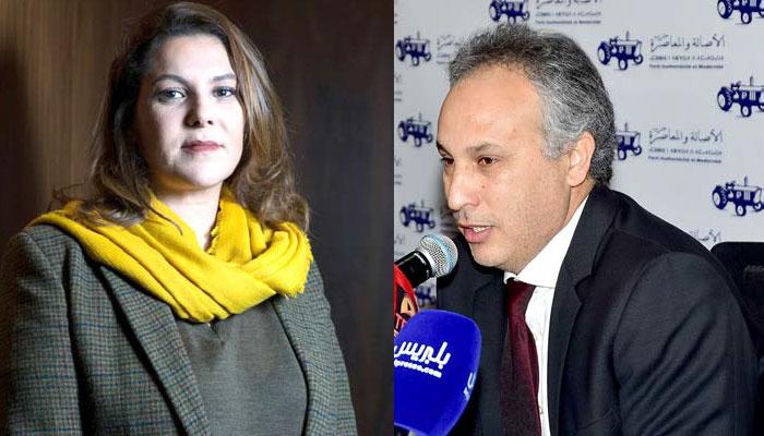 Le PAM consolide ses positions    marrakech