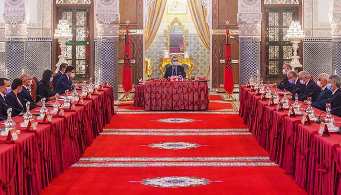 Conseil des ministres  L ambitieux PLF du gouvernement Akhannouch