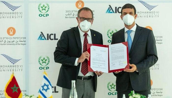 L UM6P noue un partenariat avec l universit   Isra  lienne Ben Gourion