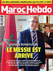 CHAKIB BENMOUSSA LE MESSIE EST ARRIV