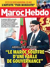 Abdellatif Jouahri    le Maroc souffre d une faille de gouvernance