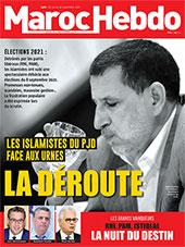 lections 2021   Les islamistes du PJD face aux urnes