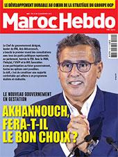 AKHANNOUCH  FERA-T-IL LE BON CHOIX